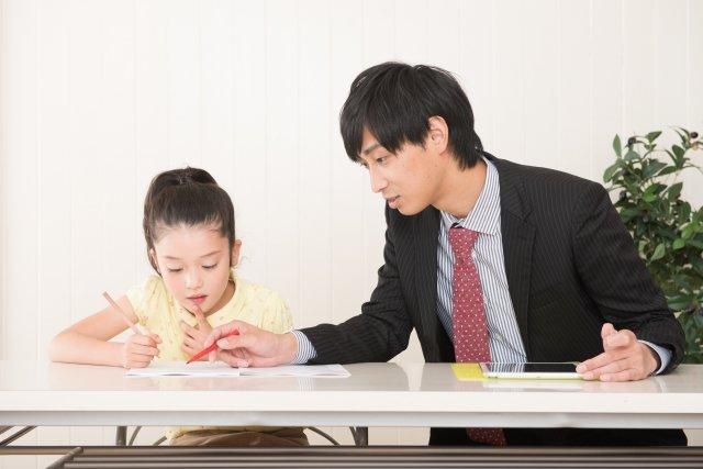 個別指導塾や家庭教師
