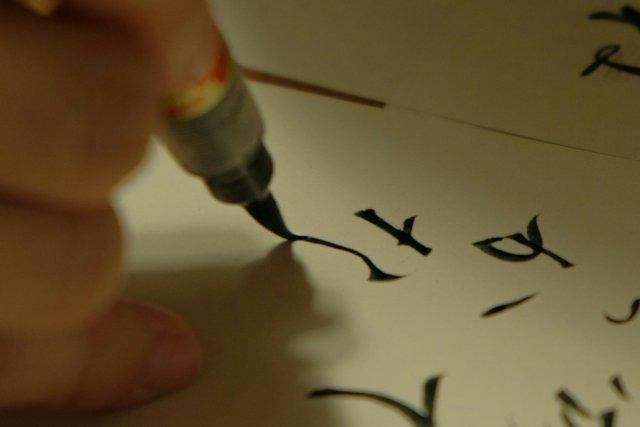 ボールペンのように書けるおすすめの筆ペン