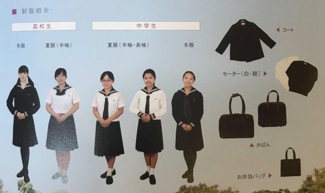 大妻中学高等学校の制服(セーラー服)